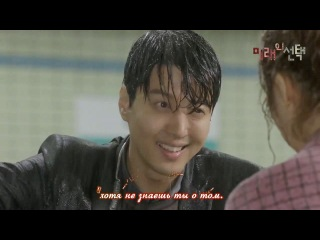 [rus sub] Park Hyo Shin - It's You (Marry Him If You Dare OST)