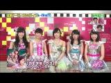 NMB48 Music Dragon talk segment (131004)