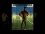 мои фото под музыку Calvin Harris feat. Ne-Yo - Lets Go (песня из рекламы про футбол). Picrolla