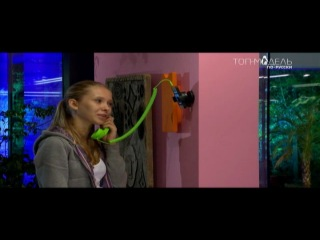 Топ-Модель по-русски 4 сезон, 9 серия, ч.1
