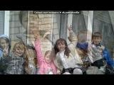 р под музыку Красивая песня про школу(переделанная happy end) vkhp.net - Нарисую мелом. Picrolla