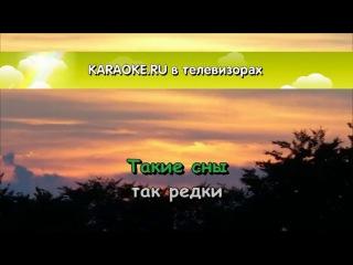 Михаил Боярский - Ланфрен-Ланфра караоке