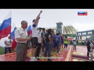 Финал Кубка России: Церемония награждения  | ЦСКА 1-1 Анжи (4:3 по пенальти)