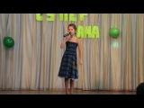 Юлия Давыдова с песней