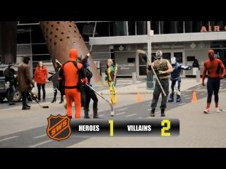 Супергерои играют в хоккей