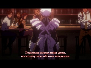 Пираты «Черной лагуны» OVA / Black Lagoon: Roberta's Blood Trail [25 из 29] (субтитры)