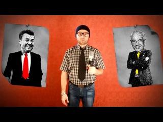 Скандальный клип про Януковича, Азарова и Межигорье (прикольные стихи ХрЕнДяБлИкИ)