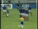 Супер гол Роберто Карлоса - Франция - Бразилия