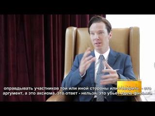 Бенедикт Камбербэтч: интервью для Golden Globes [русские субтитры]