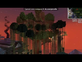 «Ваши скрины из minecraft» под музыку севодня я поиграю в майнграфт - майнграфт. Picrolla