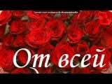 «ИРОЧКА» под музыку Звери - Для тебя ♥. Picrolla