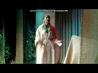 «Ивацевичи спектакль.» под музыку Алесандро Сафино (Минус) - Луна ту. Picrolla