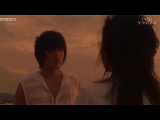 Наш секрет / Boku to Kanojo no XXX / Your and My Secret - 4