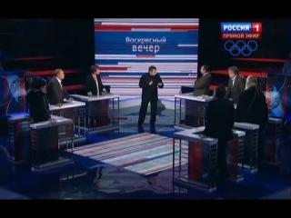 Владимир Соловьев,Димитрий Смирнов,Ирина Хакамада,Вячеслав Никонов и др.