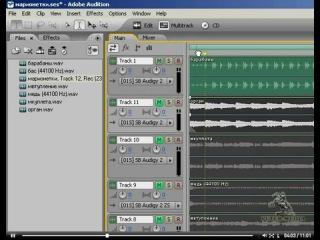 Скачать Быстрый Старт В Создании Музыки На Компьютере В Cakewalk Sonar, Adobe Audition И T-Racks Видео Курс На Русском Языке