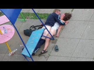 Пьяный секс на улице