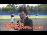 Gaki no Tsukai #1003 (2010.05.02) — Baseball game