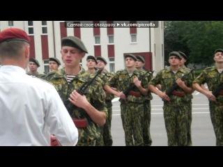 «С моей стены» под музыку wap.wapos.ru - из кф солдаты. Picrolla