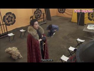 Шеф-повар Нобунаги / A Chef of Nobunaga 6