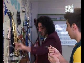 Виолетта - 2 сезон 16 серия
