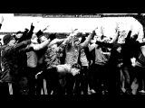 «мой Любимый:*» под музыку 08 Dj stufi-Играй.мой дабстеп.играй! V113 - СКАЧАТЬ АЛЬБОМ РАЗДЕЛЕННЫЙ НА ТРЕКИ http://rapid.ufanet.ru/4703382 ДОБАВЛЯЙТЕСЬ В ДРУЗЬЯ http://vkontakte.ru/public25173458  Новинка 2011 хит 2011 electro house 2011 Minimal techno 2011 DJ techno minimal dubstep  2011 электро минимал техно  зима лето осень весна клубняк супер оффигеный трек мега dj минимал техно электро клуб январь февраль март апрель май июнь июль август сентябрь октябрь ноябрь декабрь. Picrolla