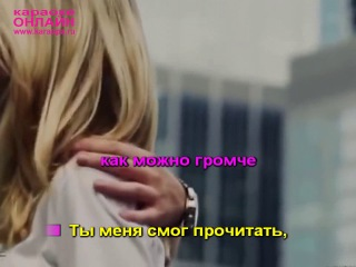 Artik feat. Asti - Очень очень караоке