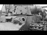 Эхо войны 24 под музыку Алексей Матов (World of Tanks) - Ты назначен быть героем. Picrolla