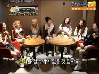 [INTER] 130105 Hello Venus @ Cookie TV