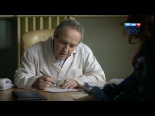 Два мгновения любви - новая российская мелодрама 2013 года