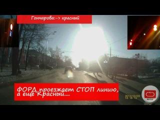 Разберем ДТП - 22.12.12!!! Ульяновск Гончарова и Ленина