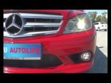 Mercedes-Benz C-200 avangard