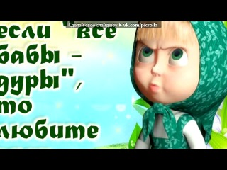 Опа гангам стайл на русском!!!!