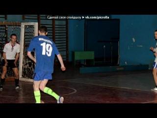«футбол» под музыку Dab step - 2012 [KC Blitz Dubstep Remix 2011] | vkontakte.rudub_step_style. Picrolla