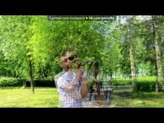 «Фишбург» под музыку Barry White - low Rider (из фильма угнать за 60 секунд). Picrolla