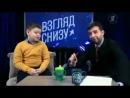 Взгляд Снизу. Дети о Политике Опубликовано 22 нояб. 2012 г.