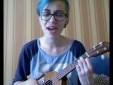 Reamonn – Supergirl ukulele cover