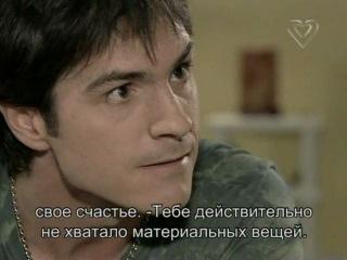 El Clon / Клон (2010) > 72 серия (рус. субтитры)