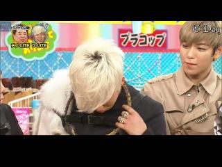 [G-Day] 120620 Big Bang on Fuji TV Hanetobi [1/3] (рус.саб)
