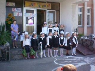 каникули 2012 Слобидська ЗОШ 1-2ст.