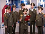 Skyfall в исполнении хора Русской армии