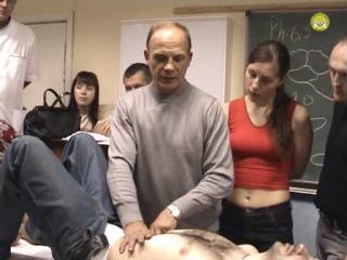 Огулов А.Т. Курс лекций по терапии внутренних органов методом ручного воздействия. [2007, DVDRip] Часть 6