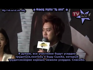 Tvdaily MBC Dancing With The Star3 ★MBLAQ Seungho★