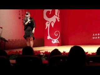 爱丽丝梦游北京 (Алиса в Пекине)