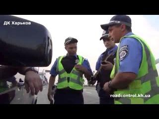 Разборки ДПС и Дорожного контроля