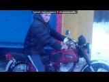 Мотоцикл под музыку DJ stiff - Electro Mix 2012 (Красивая музыка). Picrolla