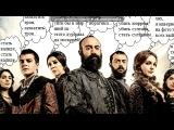 «Со стены » под музыку Величне століття Роксолана(Колискова Хюрем) - Ой у гаю,при Дунаю. Picrolla