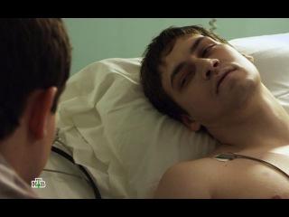 Шаман-2 26 серия(криминал,сериал),Россия 2014