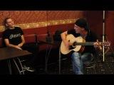 Валдис и гитара