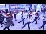 новогодний флешмоб в г.Менделеевск