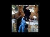 Мои фото под музыку Мишель - Скучаю без тебя (Admiral Beach Ural Dance mix). Picrolla
